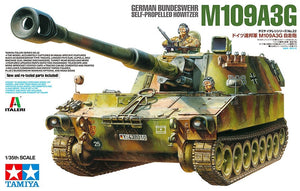 TAMIYA 1/35 M109A3G SELF PROPELLED HOWITZER