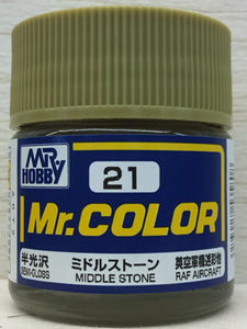GUNZE MR COLOR C21 SEMI GLOSS MIDDLE STONE