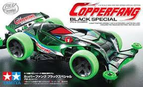 TAMIYA MINI 4WD COPPERFANG BLACK SPECIAL