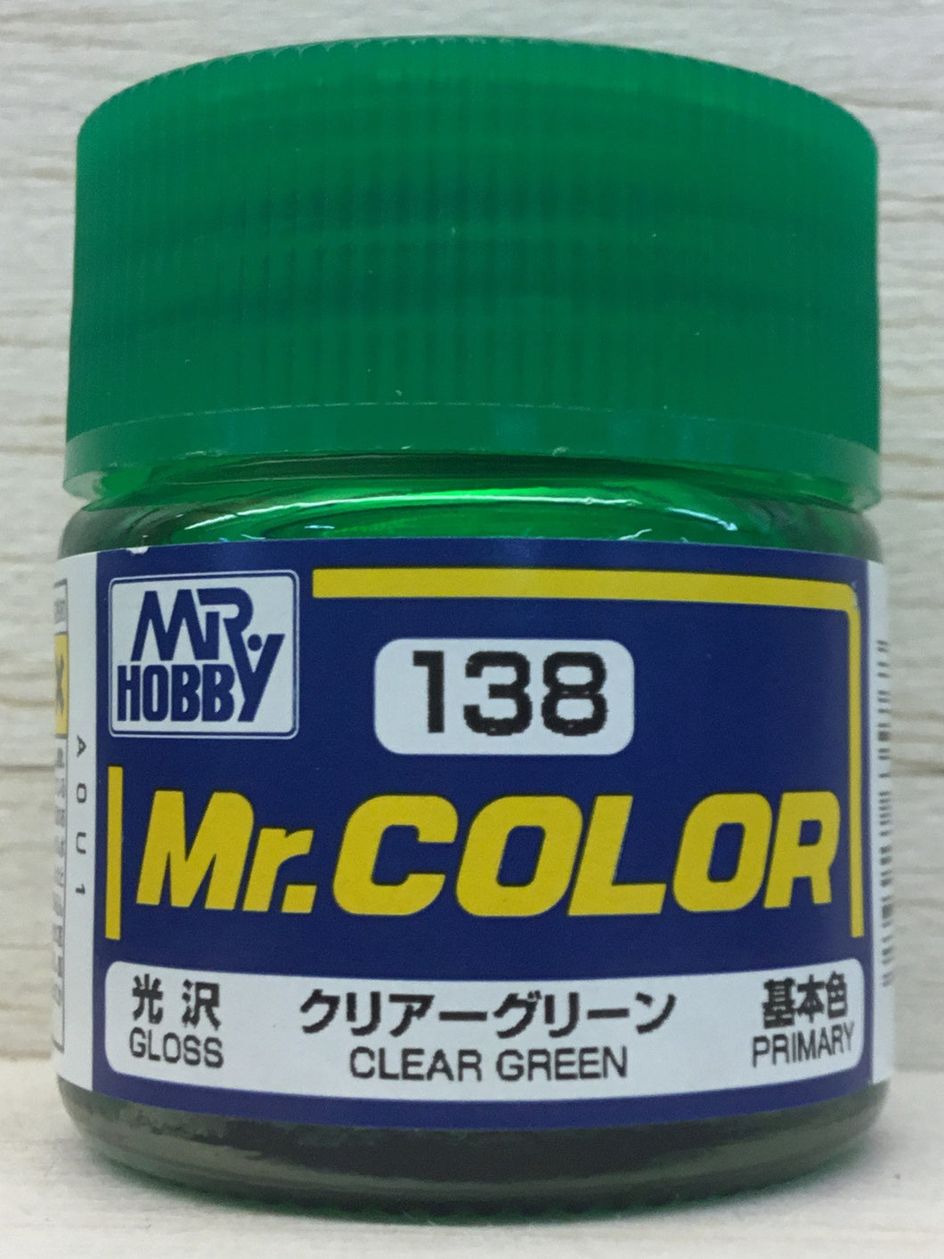 GUNZE MR COLOR C138 GLOSS CLEAR GREEN
