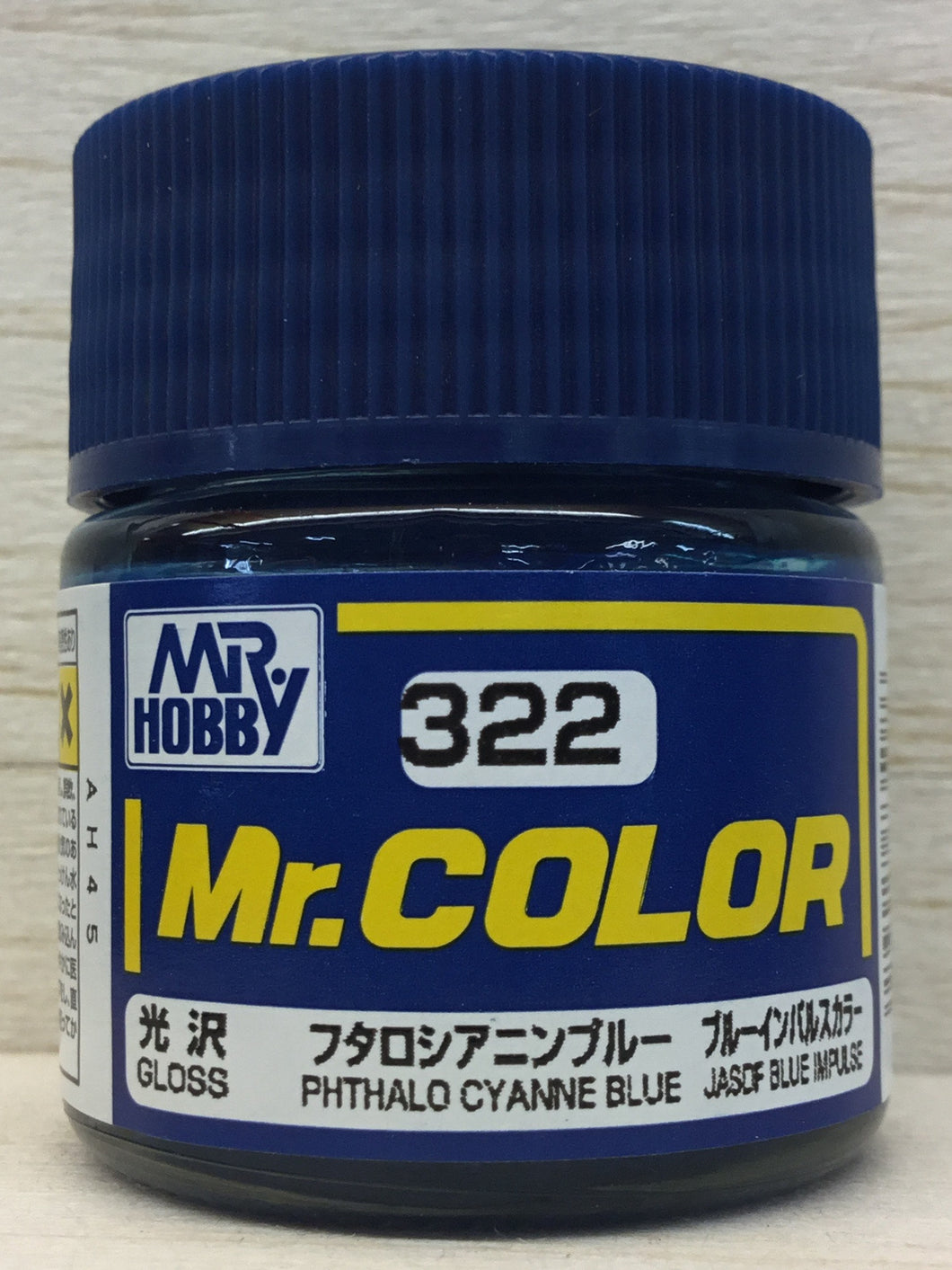 GUNZE MR COLOR C322 GLOSS PHTHALO CYANNIE BLUE