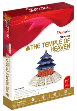 3D PUZZLE THE TEMPLE OF HEAVEN