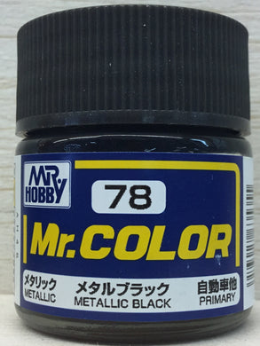GUNZE MR COLOR C78 METALLIC BLACK