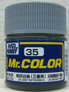 GUNZE MR COLOR C35 SEMI GLOSS IJN GRAY MITSUBISHI