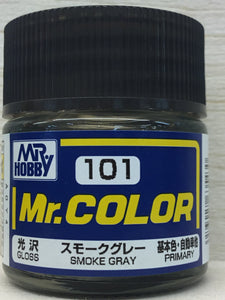 GUNZE MR COLOR C101 GLOSS SMOKE GRAY
