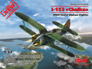 ICM 1/32 1-153 CHAIKA SOVIET BIPLANE FIGHTER