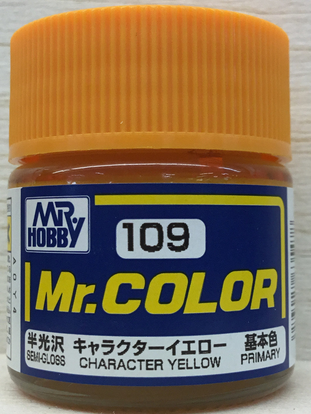 GUNZE MR COLOR C109 SEMI GLOSS CHARACTER YELLOW