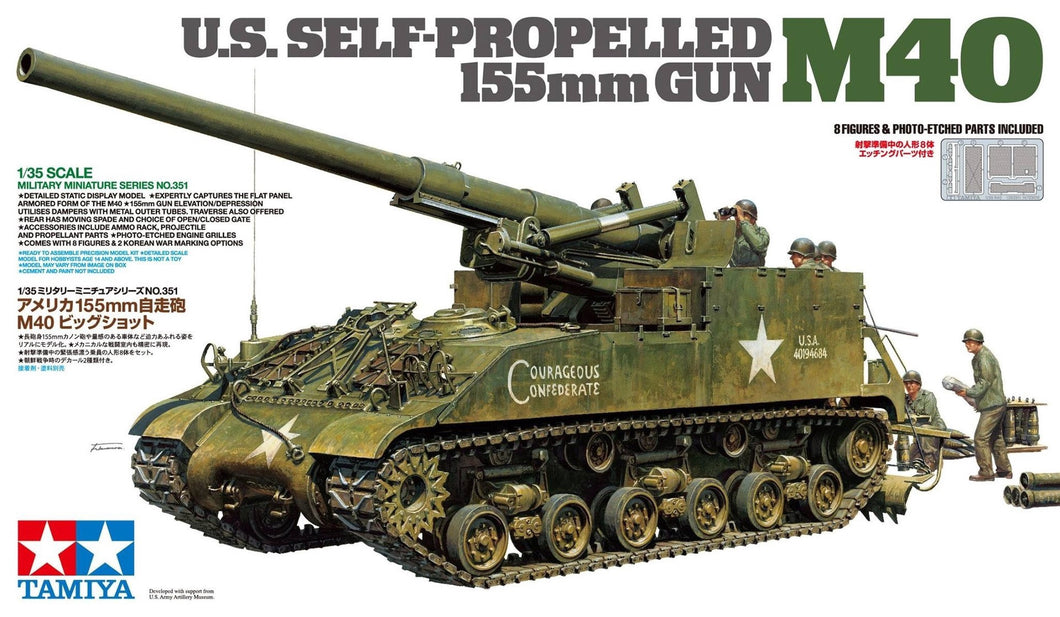 TAMIYA 1/35 US SELF PROPELLED 155MM GUN M40