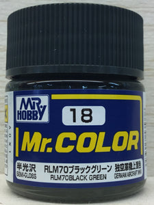 GUNZE MR COLOR C18 SEMI GLOSS RLM 70 BLACK GREEN