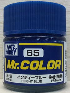 GUNZE MR COLOR C65 GLOSS BRIGHT BLUE