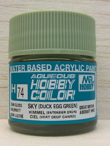 GUNZE HOBBY COLOR H74 SEMI GLOSS SKY DUCK EGG GREEN