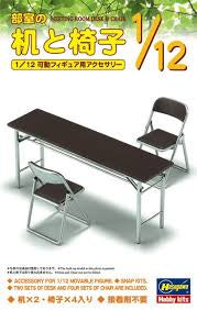 HASEGAWA 1/12 MEETING ROOM BENCH & CHAIRS