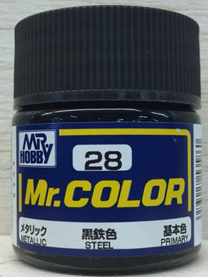 GUNZE MR COLOR C28 METALLIC STEEL