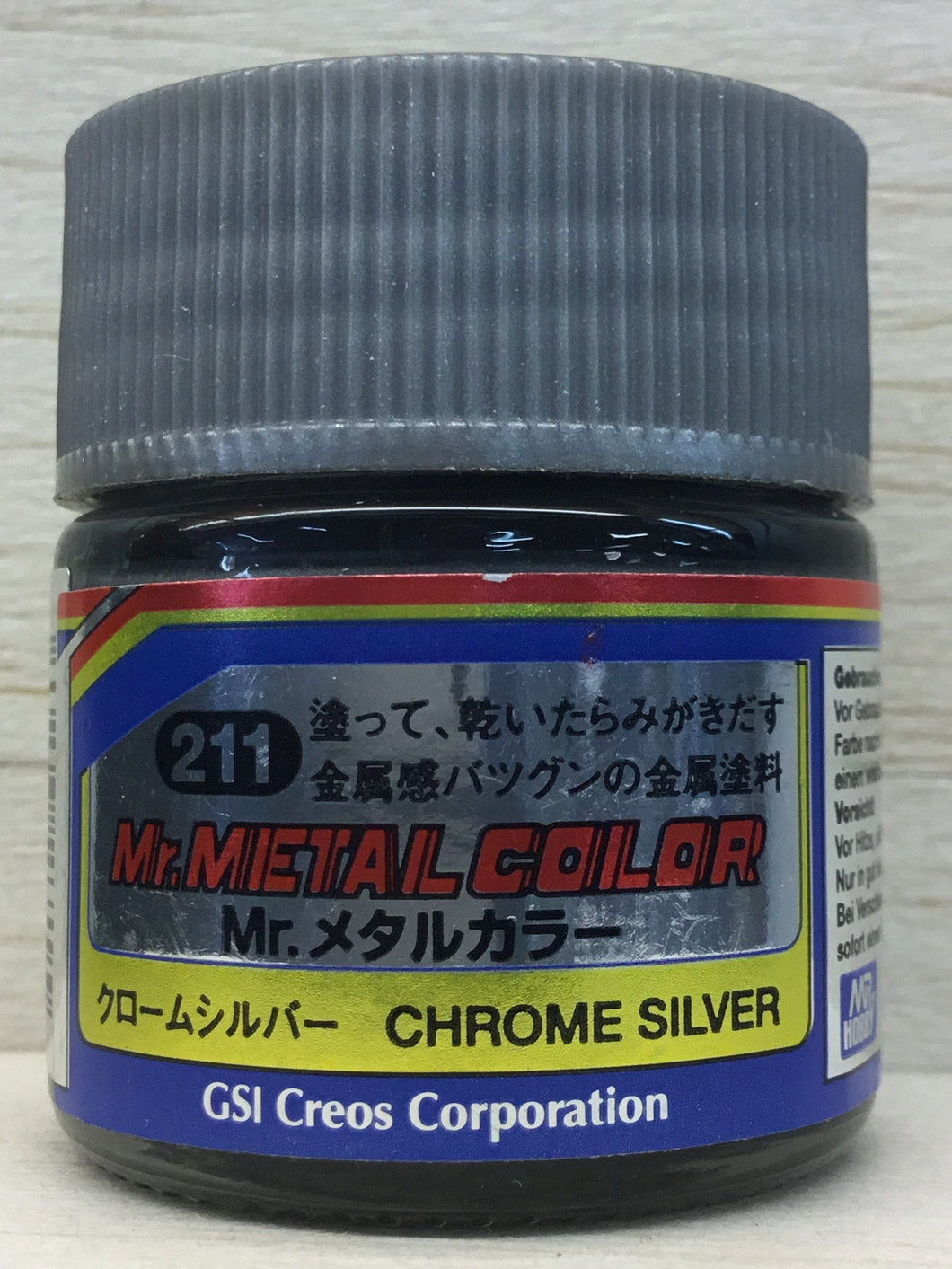 GUNZE MR METAL COLOR MC211 CHROME SILVER