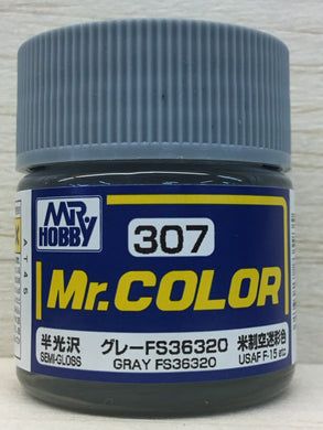 GUNZE MR COLOR C307 SEMI GLOSS GRAY FS36320