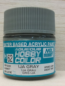 GUNZE MR HOBBY COLOR H62 SEMI GLOSS IJA GRAY