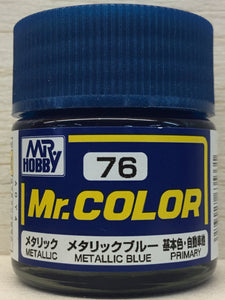 GUNZE MR COLOR C76 METALLIC BLUE