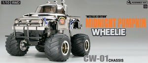 TAMIYA 1/10 METALLIC MIDNIGHT PUMPKIN