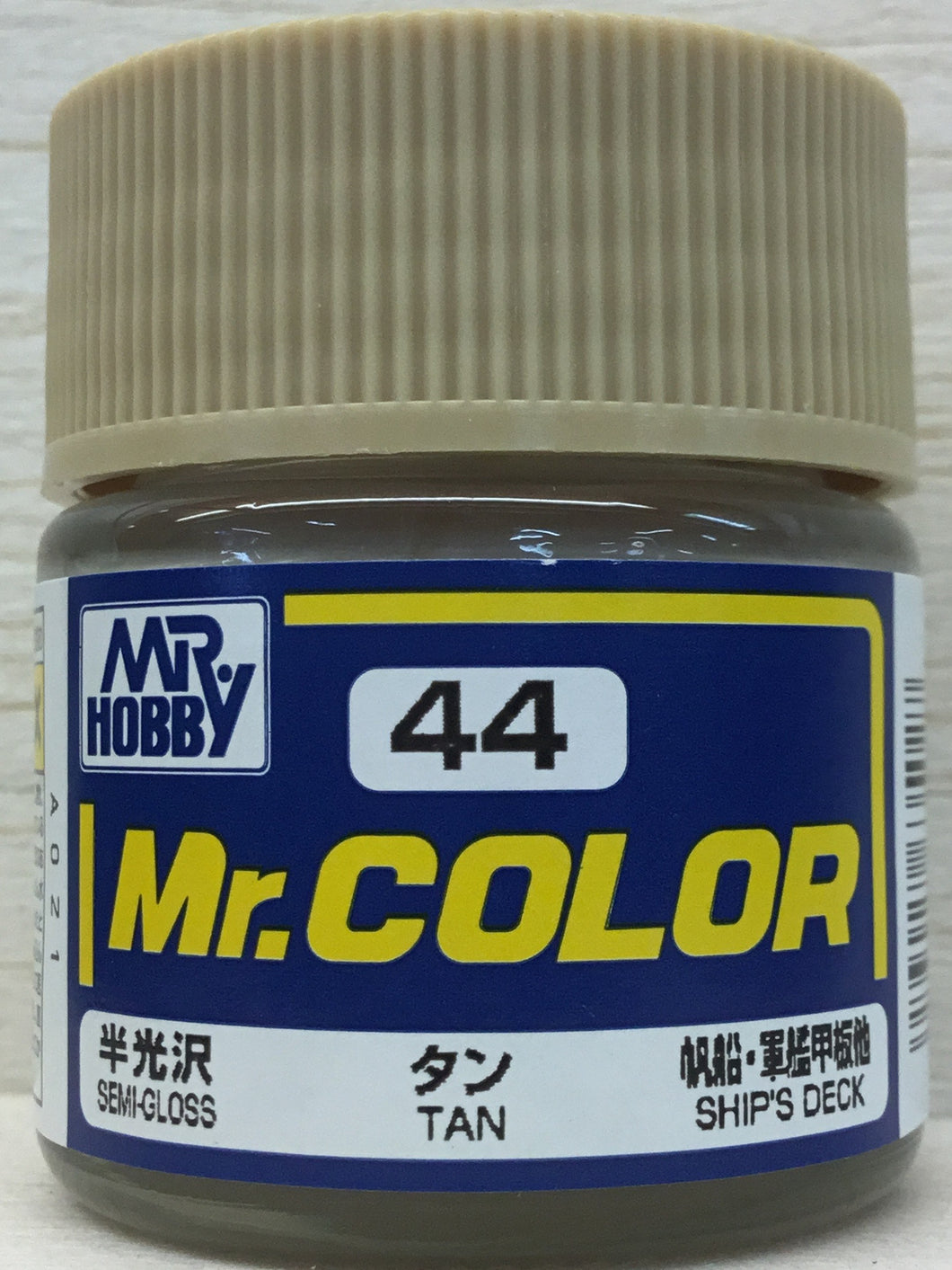 GUNZE MR COLOR C44 SEMI GLOSS TAN