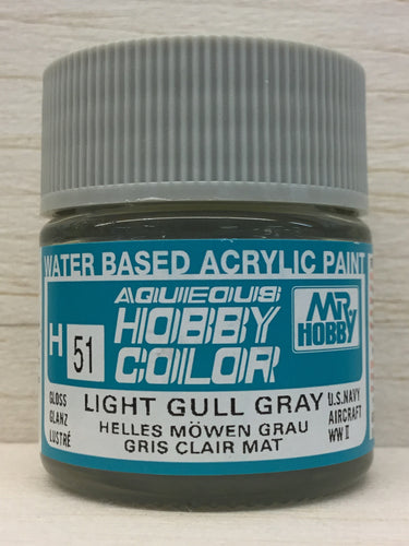 GUNZE HOBBY COLOR H51 GLOSS LIGHT GULL GRAY