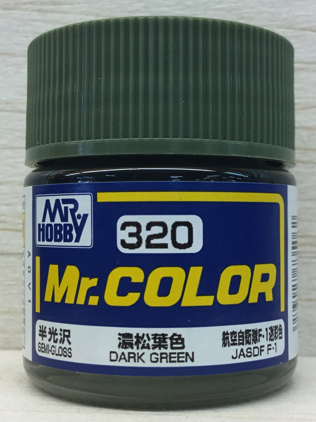 GUNZE MR COLOR C320 DARK GREEN