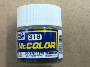 GUNZE MR COLOR C316 GLOSS GRAY FS17875