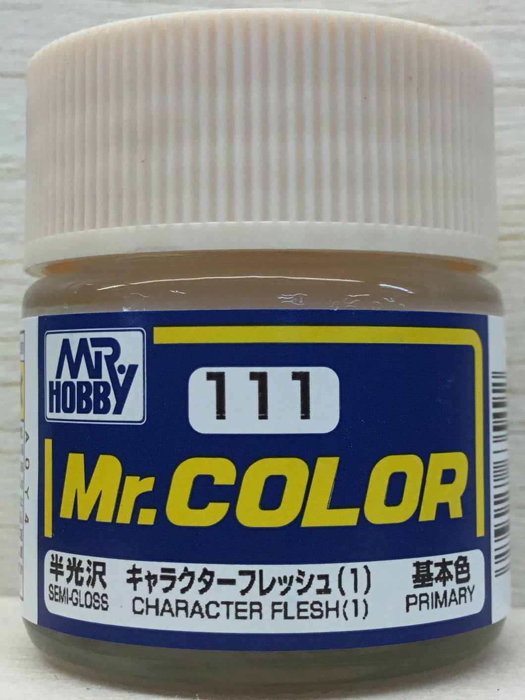 GUNZE MR COLOR C111 SEMI GLOSS CHARACTER FLESH 1