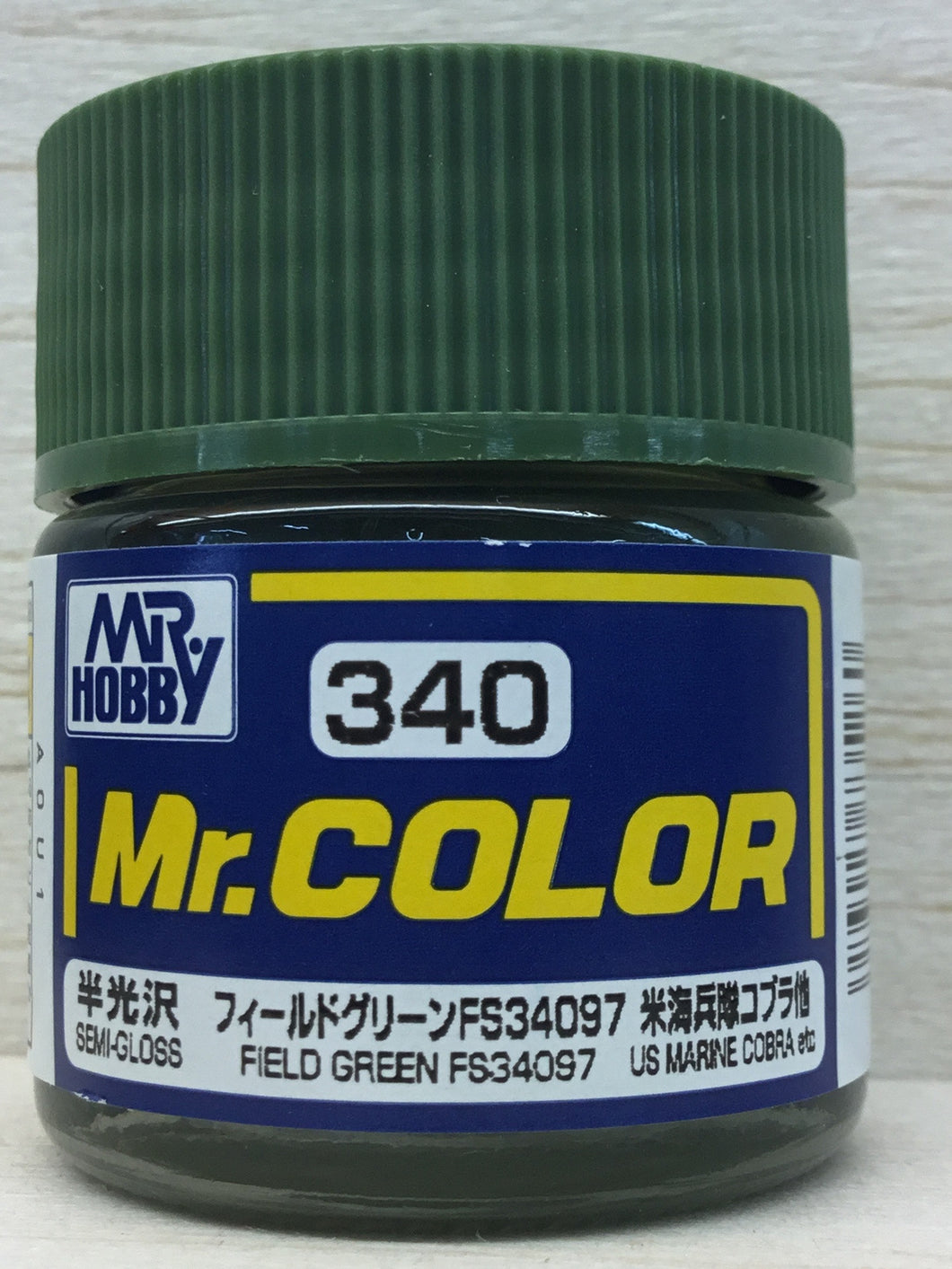 GUNZE MR COLOR C340 SEMI GLOSS FIELD GREEN FS34097