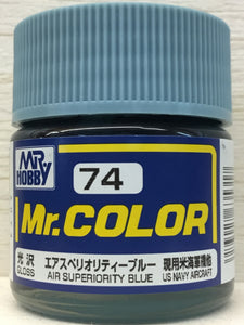 GUNZE MR COLOR C74 GLOSS AIR SUPERIORITY BLUE