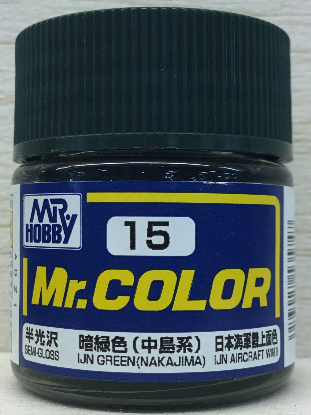 GUNZE MR COLOR C15 SEMI GLOSS IJN GREEN