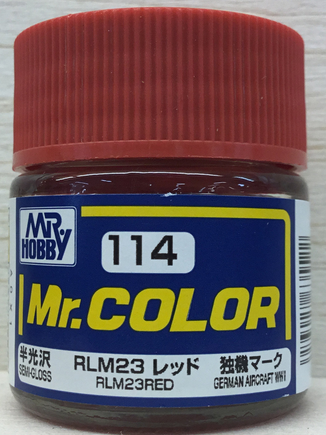 GUNZE MR COLOR C114 SEMI GLOSS RLM 23 RED