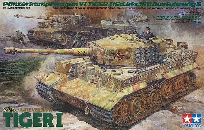 TAMIYA 1/35 TIGER 1 LATE WITH ACE COMMANDER