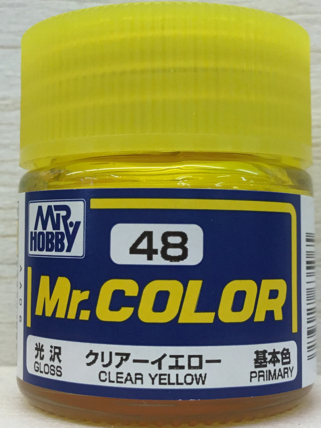 GUNZE MR COLOR C48 GLOSS CLEAR YELLOW
