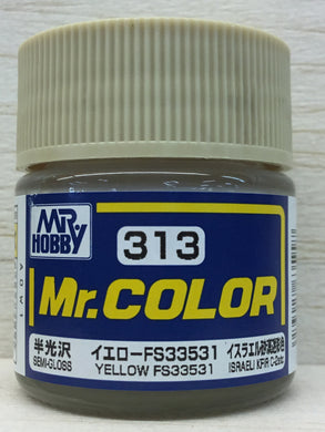 GUNZE MR COLOR C313 SEMI GLOSS YELLOW FS 33531