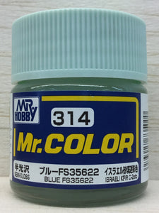 GUNZE MR COLOR C314 SEMI GLOSS BLUE FS35622