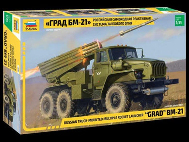 ZVEZDA 1/35 RUSSIAN TRUCK MOUNTED ROCKET LAUNCHER