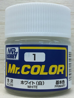 GUNZE MR COLOR C1 GLOSS WHITE