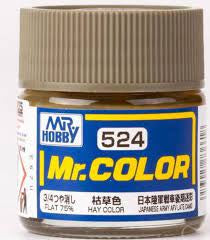 GUNZE MR COLOR C524 HAY JAPANESE ARMY