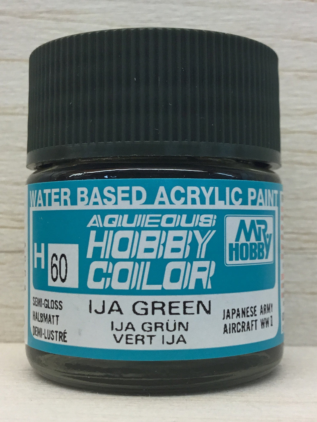 GUNZE MR HOBBY COLOR H60 SEMI GLOSS IJA GREEN