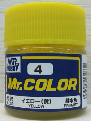 GUNZE MR COLOR C4 GLOSS YELLOW