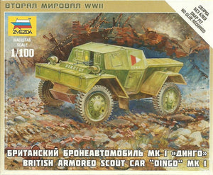 ZVEZDA 1/100 BRITISH ARMORED CAR