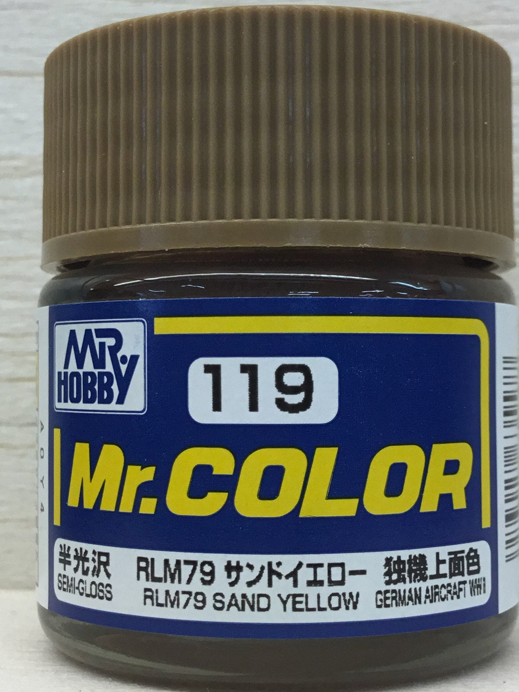 GUNZE MR COLOR C119 SEMI GLOSS RLM 79 SAND YELLOW