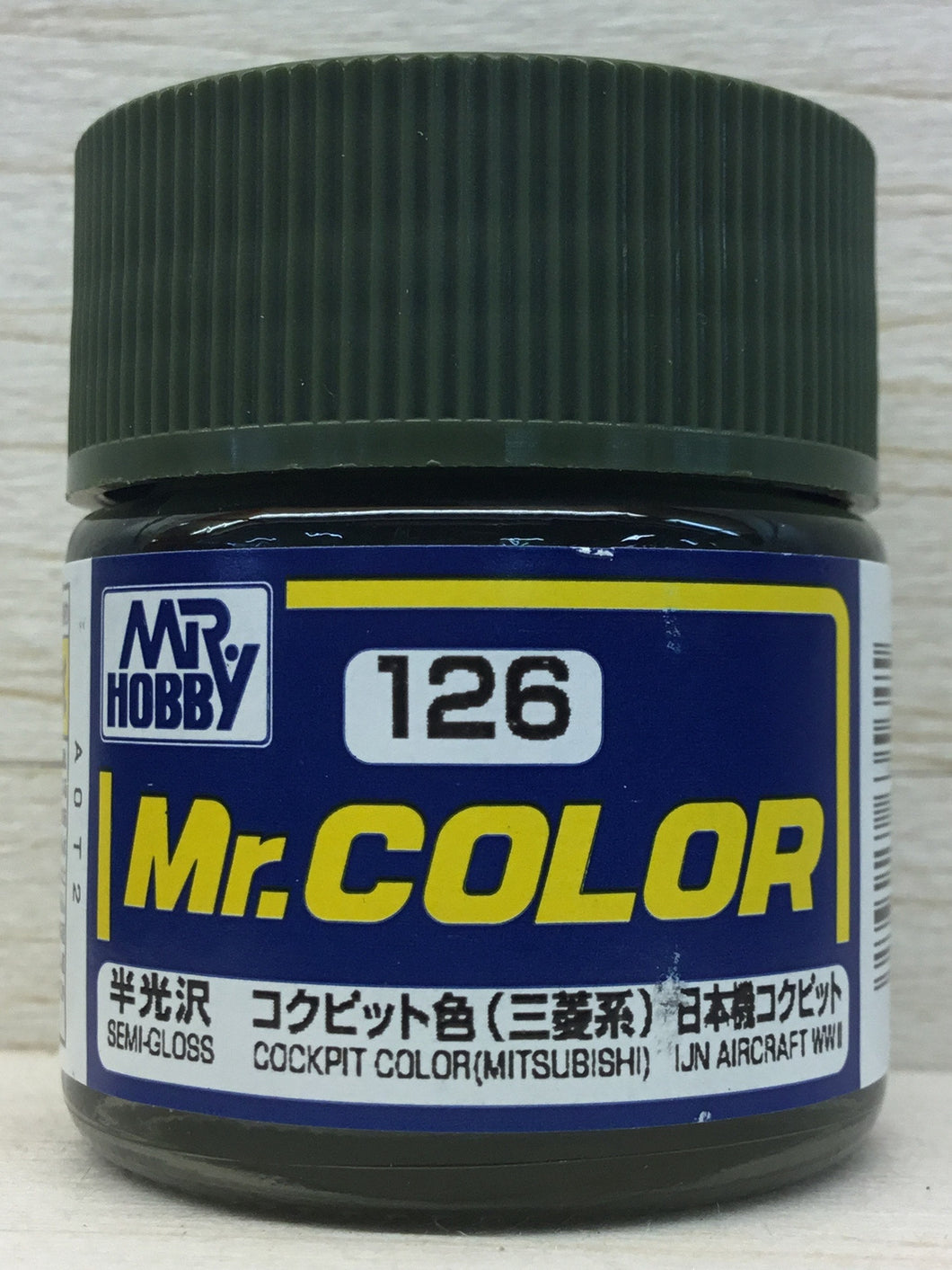 GUNZE MR COLOR C126 SEMI GLOSS COCKPIT COLOR MITSUBISHI