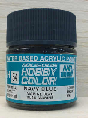 GUNZE MR HOBBY COLOR H54 SEMI GLOSS NAVY BLUE