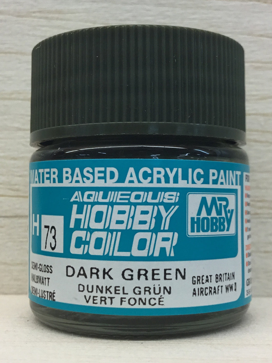 GUNZE MR HOBBY COLOR H73 SEMI GLOSS DARK GREEN