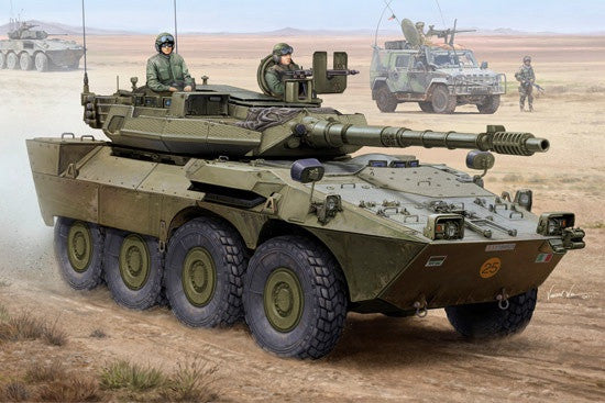 TRUMPETER 1/35 B1 CENTAURO AFV EARLY VERSION 2ND SERIES UPGRADE ARMOUR