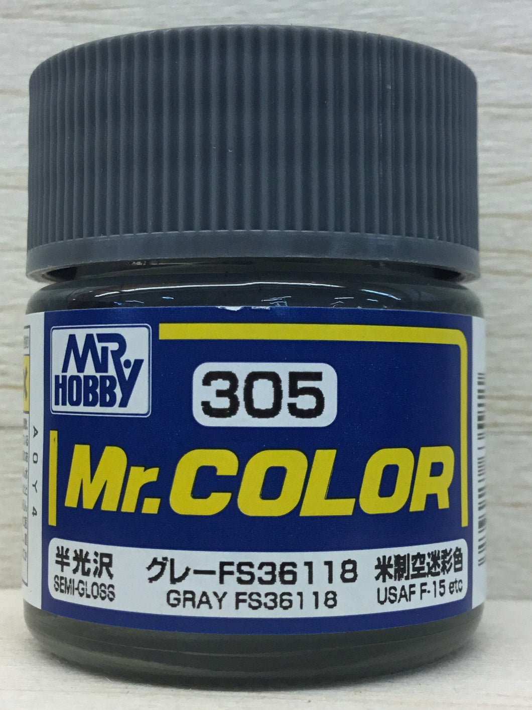 GUNZE MR COLOR C305 SEMI GLOSS GRAY FS36118