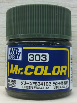 GUNZE MR COLOR C303 SEMI GLOSS GREEN FS34102