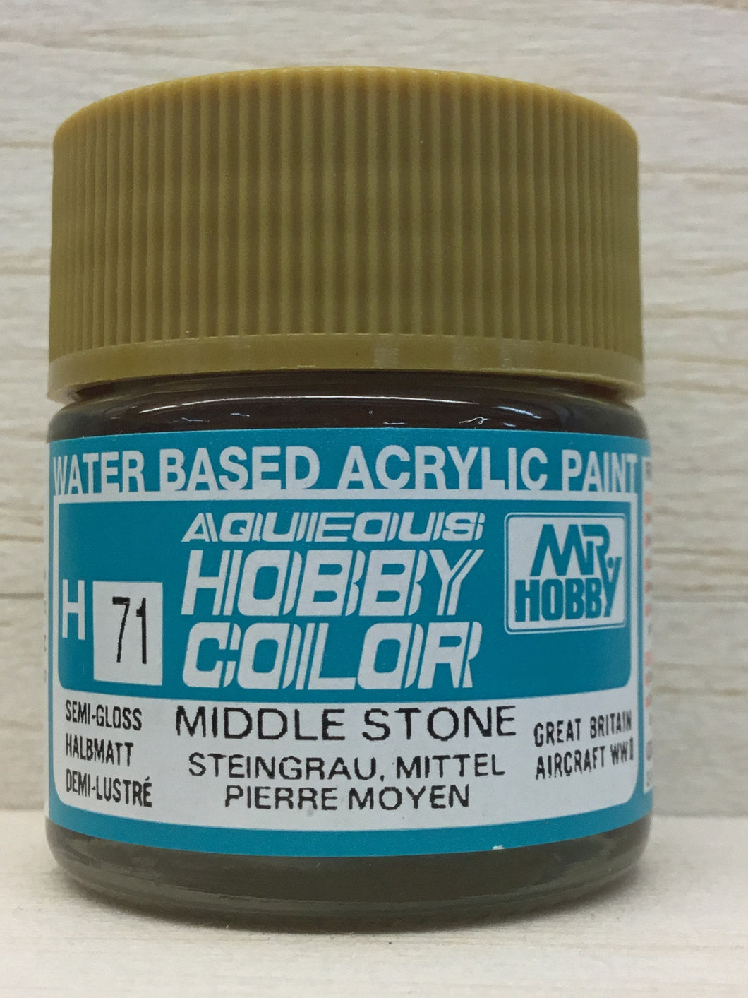 GUNZE MR HOBBY COLOR H71 SEMI GLOSS MIDDLE STONE