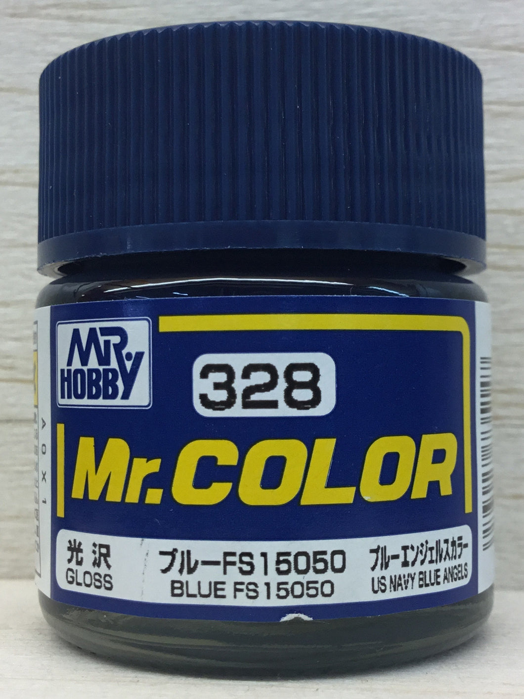 GUNZE MR COLOR C328 GLOSS BLUE FS15050